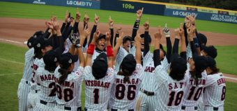【BBガールズ通信】マドンナジャパンW杯応援記-祝!5連覇!
