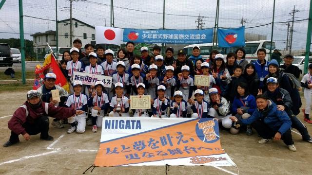 【BBガールズ通信】 祝! 学童女子選抜大会 優勝