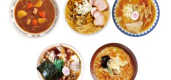 どうして新潟にはラーメン店が多いの?新潟の風土が育んだ個性豊かな5つの味