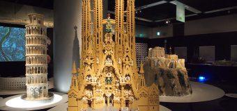 世界遺産をリアルに再現!? PIECE OF PEACE『レゴ®ブロック』で作った世界遺産展 PART-3をリポート!